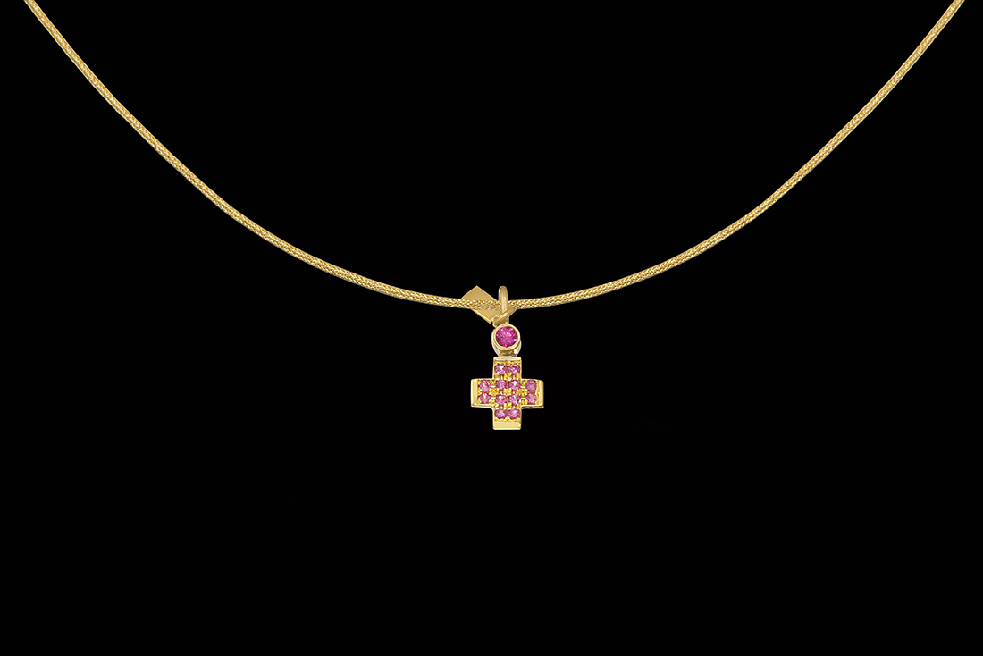 Cross C7PAVERpinksapphire
